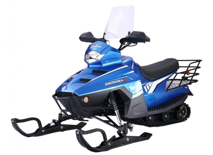 Snowmax 200cc